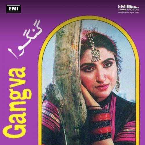 Munda Chumda Balori Salma Agha mp3 song download, Gangva Salma Agha full album mp3 song