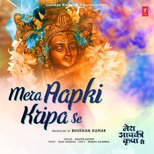 Mera Aapki Kripa Se Master Saleem mp3 song download, Mera Aapki Kripa Se Master Saleem full album mp3 song