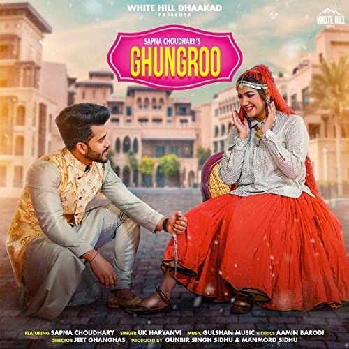 Ghungroo Sapna Choudhary, UK Haryanvi mp3 song download, Ghungroo Sapna Choudhary, UK Haryanvi full album mp3 song
