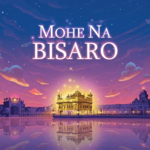 Mohe Na Bisaro Jaz Dhami Mp3 Song