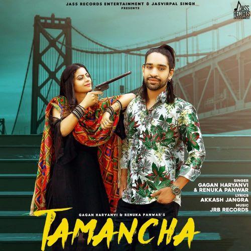 Tamancha Gagan Haryanvi, Renuka Panwar mp3 song download, Tamancha Gagan Haryanvi, Renuka Panwar full album mp3 song