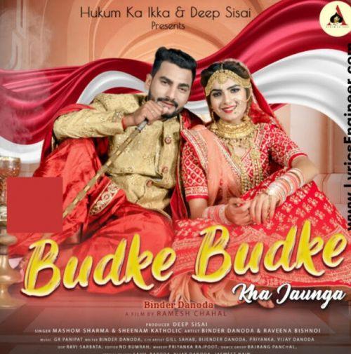 Budke Budke Masoom Sharma, Sheenam Katholic mp3 song download, Budke Budke Masoom Sharma, Sheenam Katholic full album mp3 song