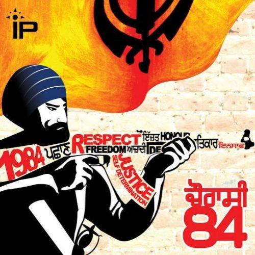 Ik Bhindranwala Tigerstyle, Sukha Singh Mp3 Song