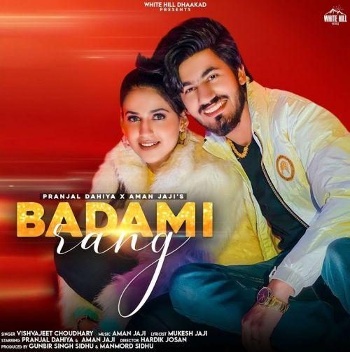 Badami Rang Vishvajeet Choudhary Mp3 Song