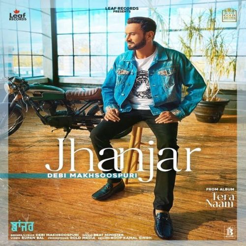 Jhanjar Debi Makhsoospuri mp3 song download, Jhanjar Debi Makhsoospuri full album mp3 song