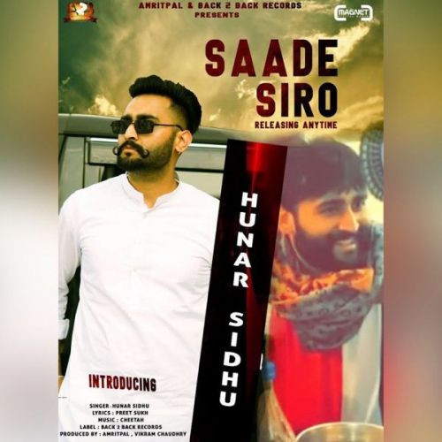 Saade Siro Hunar Sidhu Mp3 Song
