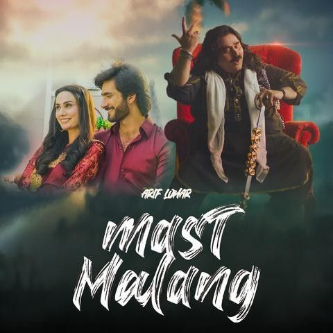 Mast Malang Arif Lohar Mp3 Song Download