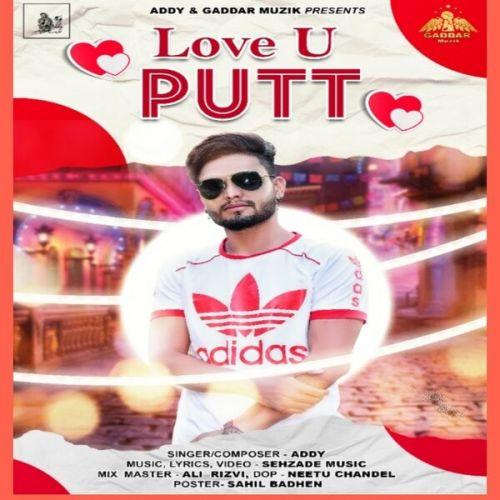 Love U Putt Addy mp3 song download, Love U Putt Addy full album mp3 song