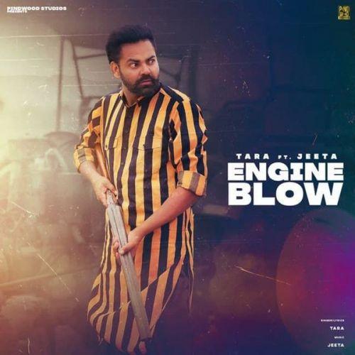 Engine Blow Tara Mp3 Song Download