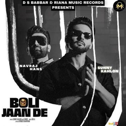 Boli Jaan De Sunny Kahlon, G Noor Mp3 Song Download