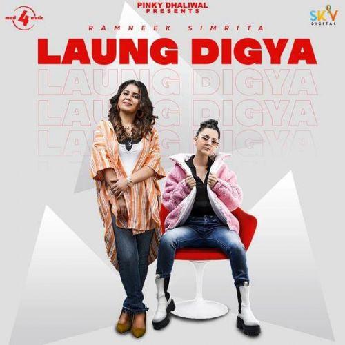 Laung Digya Ramneek Simrita Mp3 Song Download