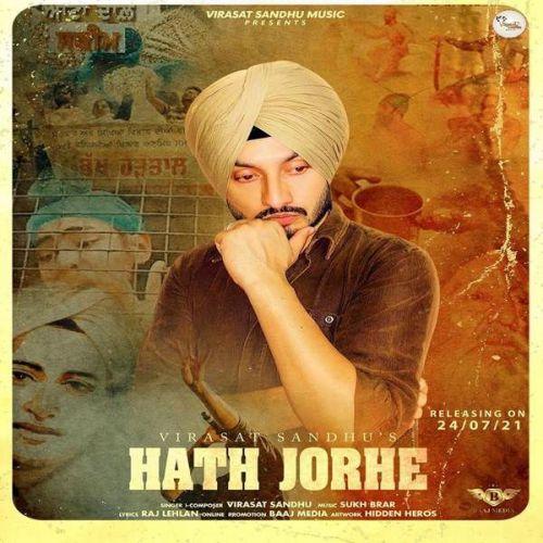 Hath Jorhe Virasat Sandhu Mp3 Song Download