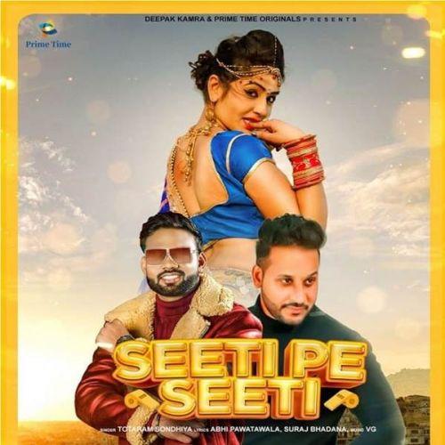 Seeti Pe Seeti Totaram Sondhiya, Akash Dixit Mp3 Song Download