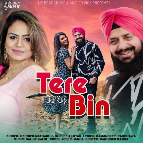 Tere Bin Gurlej Akhtar, Upinder Matharu Mp3 Song Download