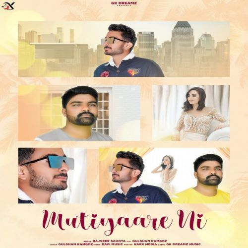 Mutiyaare Ni Rajveer Sahota, Gulshan Kamboz Mp3 Song Download