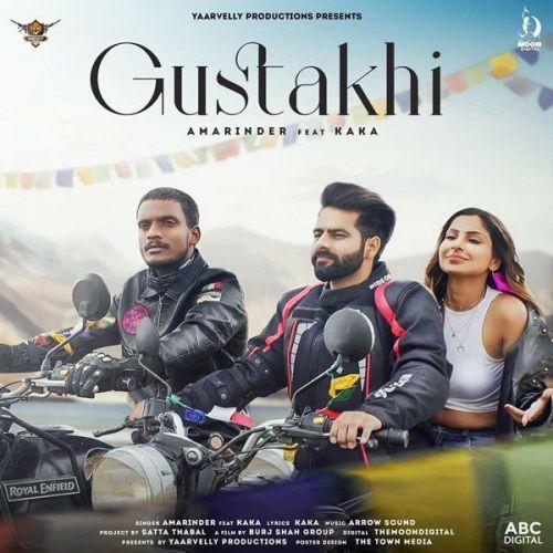 Gustakhi Kaka, Amarinder Mp3 Song Download