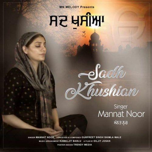 Sadh Khushian Mannat Noor Mp3 Song Download