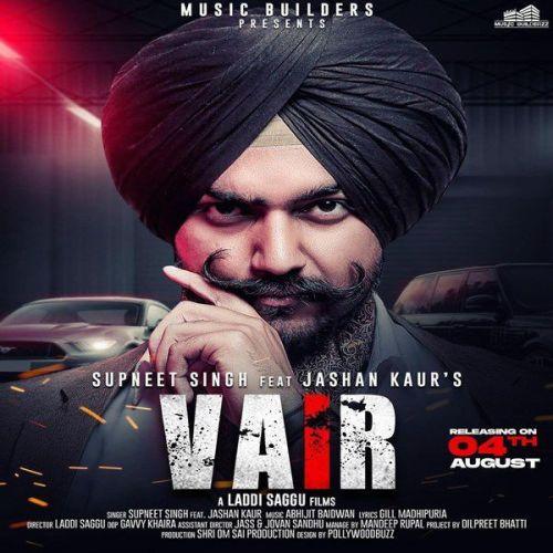 Vair Supneet Singh, Jashan Kaur Mp3 Song Download
