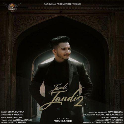 Jandi Jandi 2 Seera Buttar Mp3 Song Download