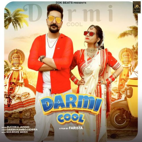 Darmi Cool Ruchika Jangid Mp3 Song Download