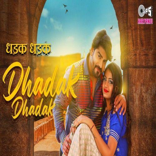 Dhadak Dhadak Vishvajeet Choudhary Mp3 Song Download