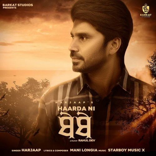 Haarda Ni Harjaap Mp3 Song Download