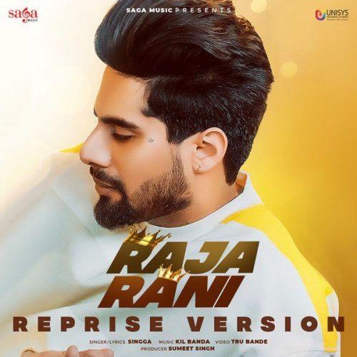 Raja Rani Reprise Version Singga Mp3 Song Download