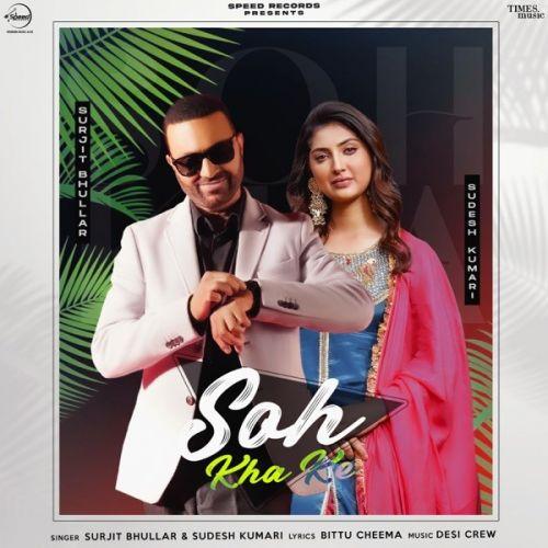 Soh Kha Ke Surjit Bhullar, Sudesh Kumari Mp3 Song Download