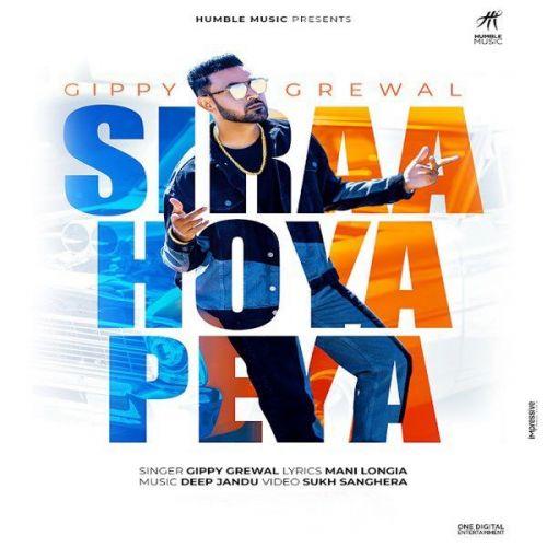 Siraa Hoya Peya (Limited Edition) Gippy Grewal Mp3 Song Download