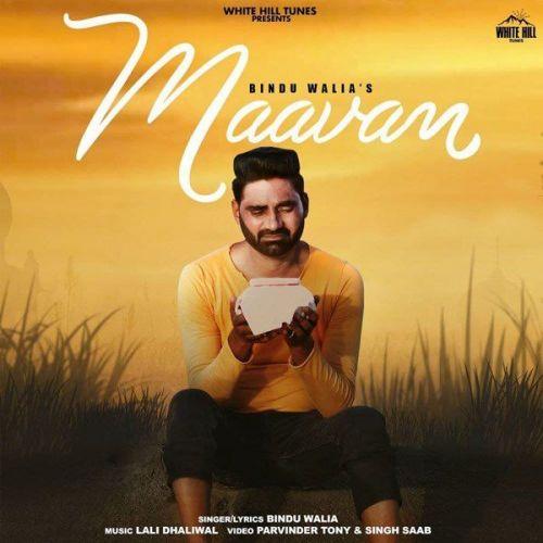 Maavan Bindu Walia Mp3 Song Download