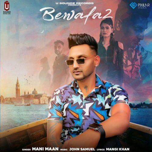 Bewafa 2 Mani Maan Mp3 Song Download