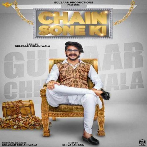 Chain Sone Ki Gulzaar Chhaniwala Mp3 Song Download