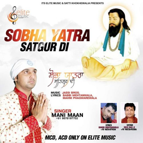 Shoba Yatra Satgur Di Mani Maan mp3 song download, Shoba Yatra Satgur Di Mani Maan full album mp3 song