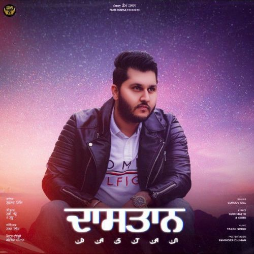 Dastan Gurluv Gill Mp3 Song Download