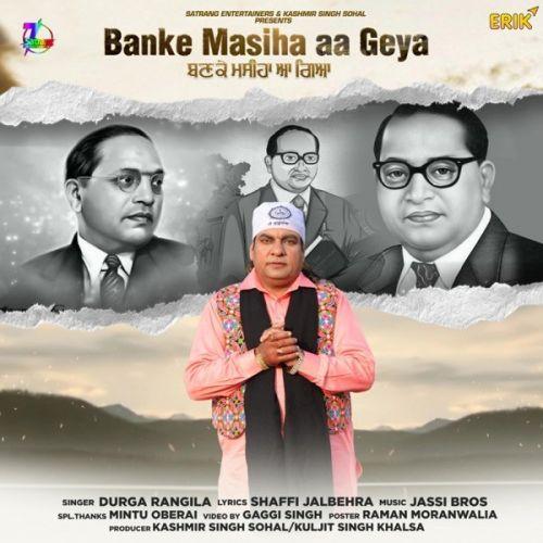 Banke Masiha Aa Geya Durga Rangila mp3 song download, Banke Masiha Aa Geya Durga Rangila full album mp3 song