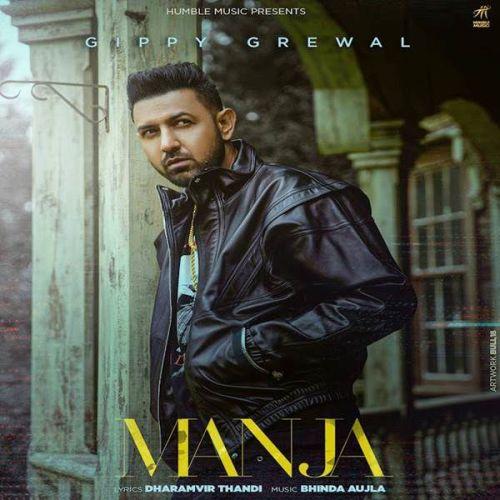 Manja Gippy Grewal Mp3 Song Download