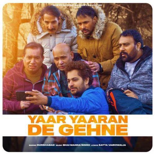 Yaar Yaaran De Ghene Gurshabad Mp3 Song Download