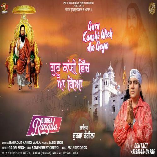 Guru Kanshi Wich Aa Geya Durga Rangila mp3 song download, Guru Kanshi Wich Aa Geya Durga Rangila full album mp3 song
