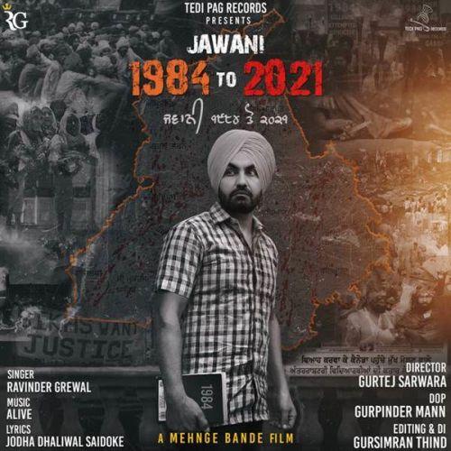 Jawani 1984 To 2021 Ravinder Grewal Mp3 Song Download