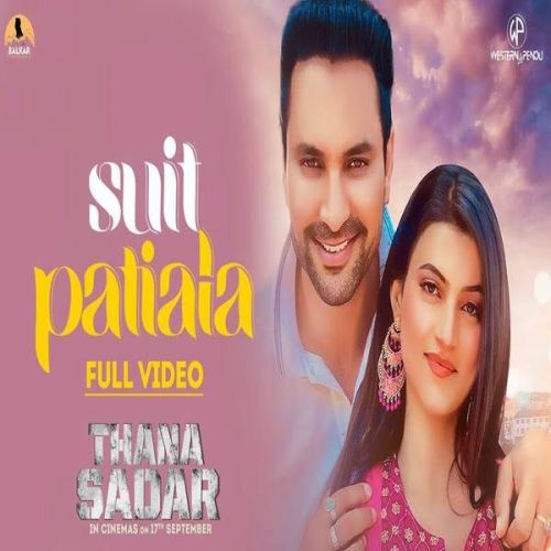 Suit Patiala Gurnam Bhullar, Emanat Preet Kaur Mp3 Song Download