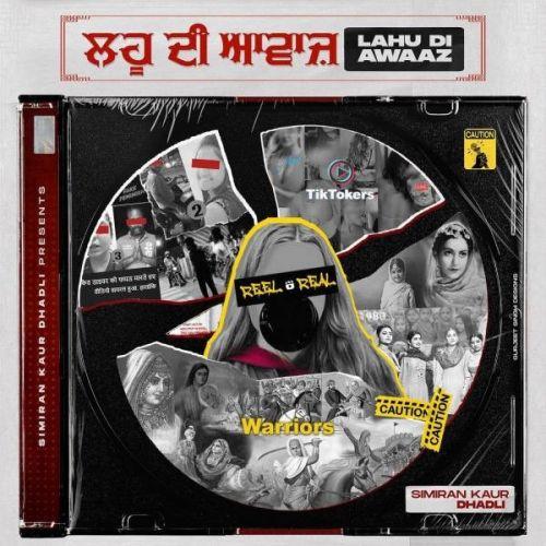 Lahu Di Awaaz Simiran Kaur Dhadli Mp3 Song Download