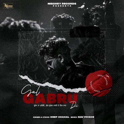 Gal Gabru Di Deep Chahal Mp3 Song Download