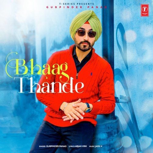 Bhaag Thande Gurpinder Panag Mp3 Song Download
