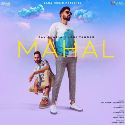 Mahal Pav Dharia, Jogi Taggar Mp3 Song Download