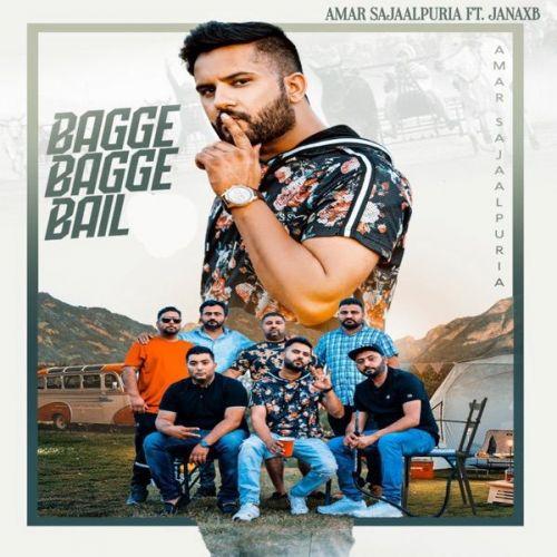 Bagge Bagge Bail Amar Sajaalpuria Mp3 Song Download