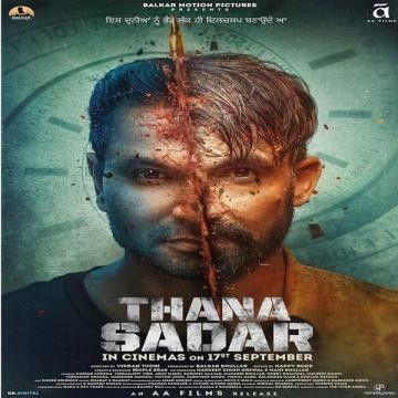 Thana Sadar By Ninja, Jind and others... full album mp3 free download