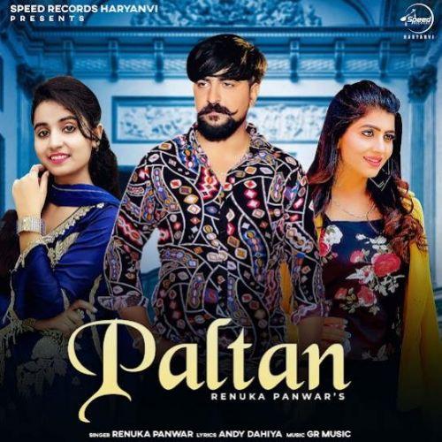 Paltan Renuka Panwar mp3 song download, Paltan Renuka Panwar full album mp3 song