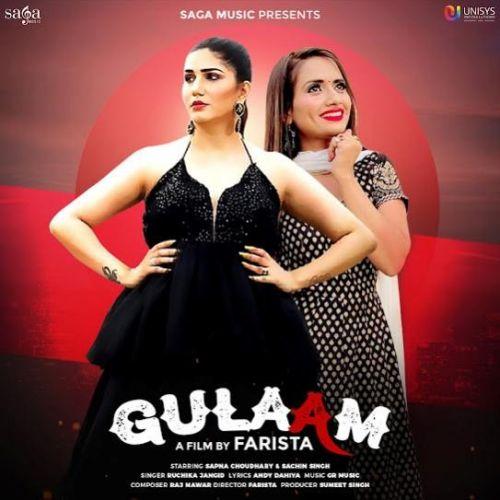 Gulaam Ruchika Jangid Mp3 Song Download