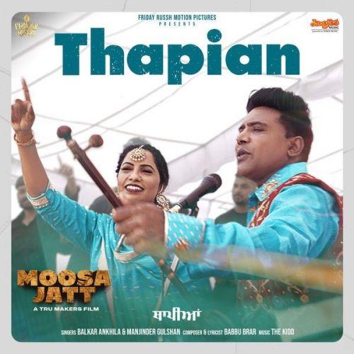 Thapian (From Moosa Jatt) Balkar Ankhila, Manjinder Gulshan Mp3 Song Download