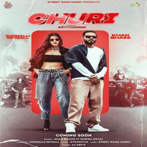 Churi Shipra Goyal, Khan Bhaini Mp3 Song Download